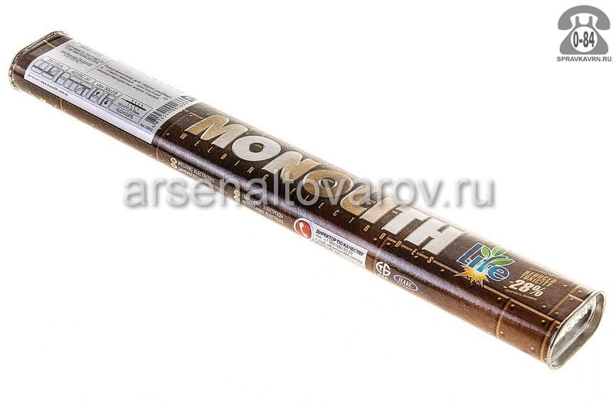 Сварочные электроды АНО-36 Белоруссия 3мм 1кг