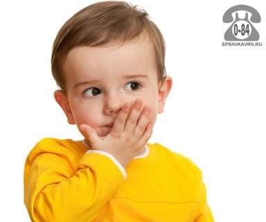 Миотерапия для детей нарушение развития речи