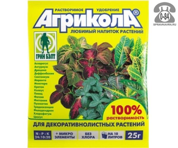Минеральное удобрение Агрикола 10 комплексное для декоративных растений, 25г
