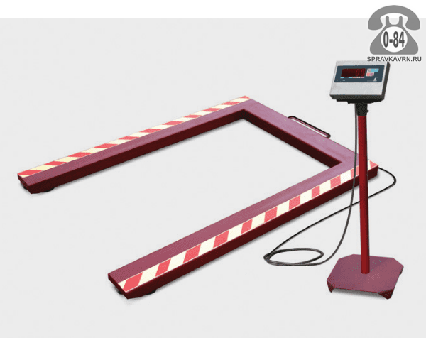 Весы товарные ВБ-3т-П Стандарт НК платформа 1300*840мм 3000кг точность 1000г