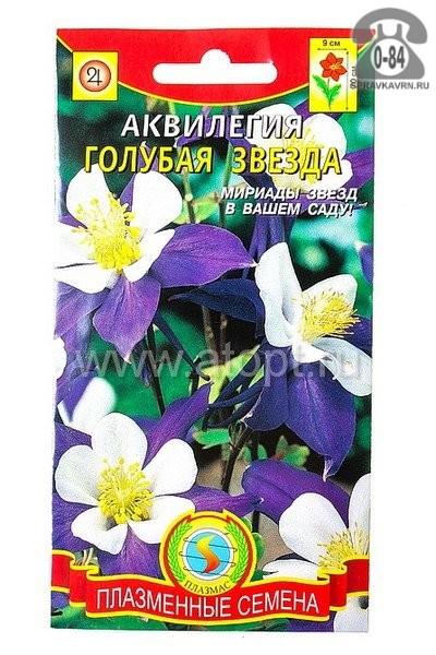 семена Аквилегия многолетник Стрекоза 10 шт цветной пакет (Евро-семена) годен до: 31.12.20