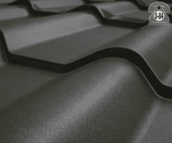 Металлочерепица Kamea Гранит (Granite) серый 0.5x20x1180мм