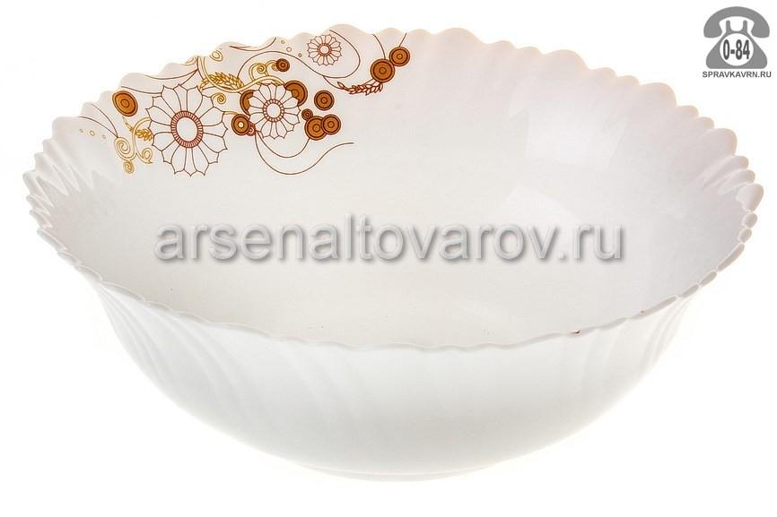 Салатник Коралл Янтарный FTW80