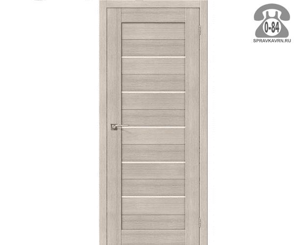 Межкомнатная деревянная дверь ЭльПорта, фабрика (el PORTA) Порта-22 Magic Fog остеклённая 70 см капучино (cappuccino)