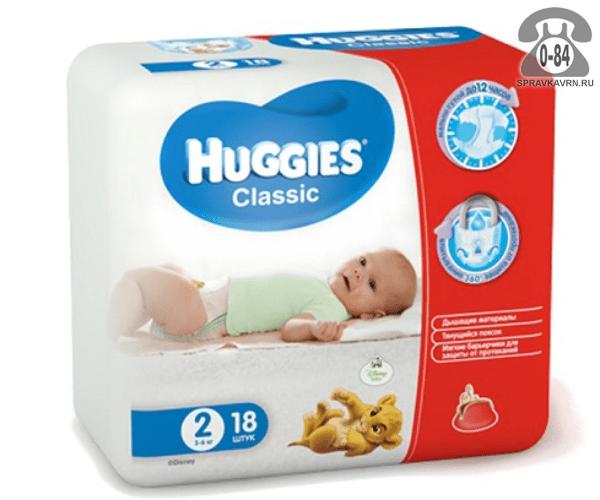 Подгузники для детей Хаггис (Huggies) Classic 3-6 кг (18) 3-6, 18шт.
