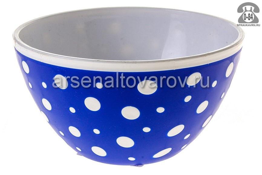 салатник пластмассовый 0,5 л Горошек (М7025) бело-голубой (Башкирия)