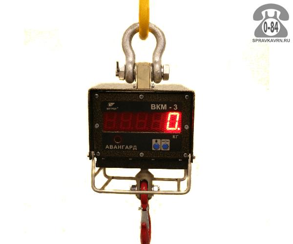 Весы крановые ВКМ-3 Авангард