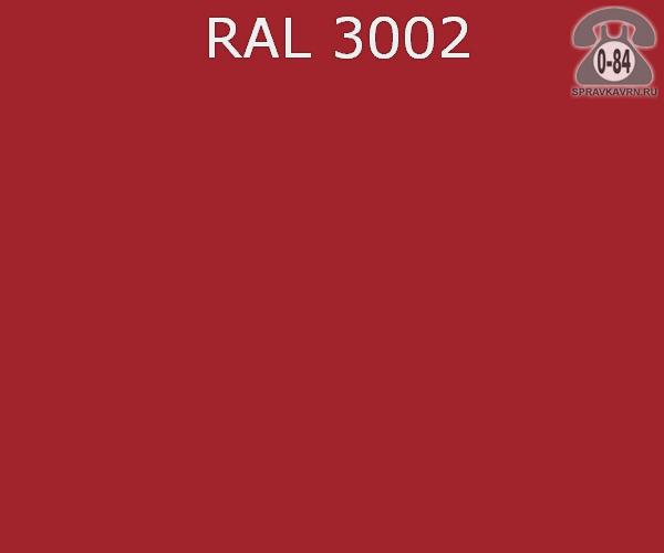Краска порошковая ФэйХонг (FeiHong) полиэфирная карминно-красный RAL 3002 Китай