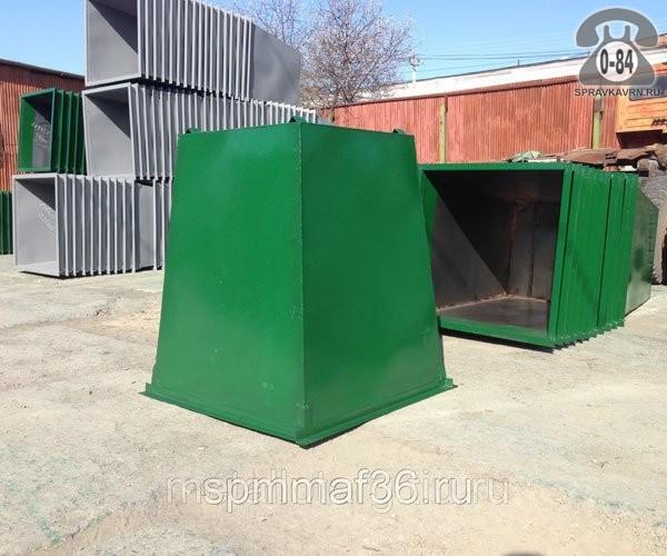 Контейнер для мусора КТБО-720 зелёный
