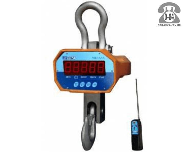 Весы крановые К 5000 ВРДА Металл 1
