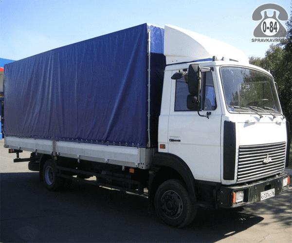"""Сцепление грузовой МАЗ 4370 """"Зубрёнок"""" Белоруссия замена"""