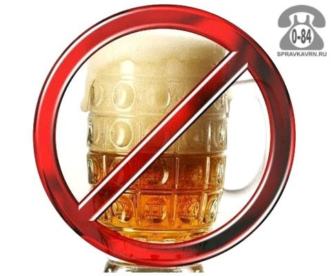 """argument drinking age of 21 Responses to arguments against the minimum legal drinking age in """"responses to arguments against the minimum insist on age 21 are radicals argument."""