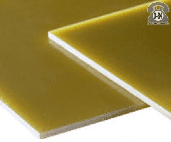 Стеклотекстолит листовой 2020 мм 1020 мм 0.5 мм