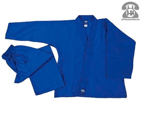 Кимоно спортивное Грин Хилл (Green Hill) MA-302 синий