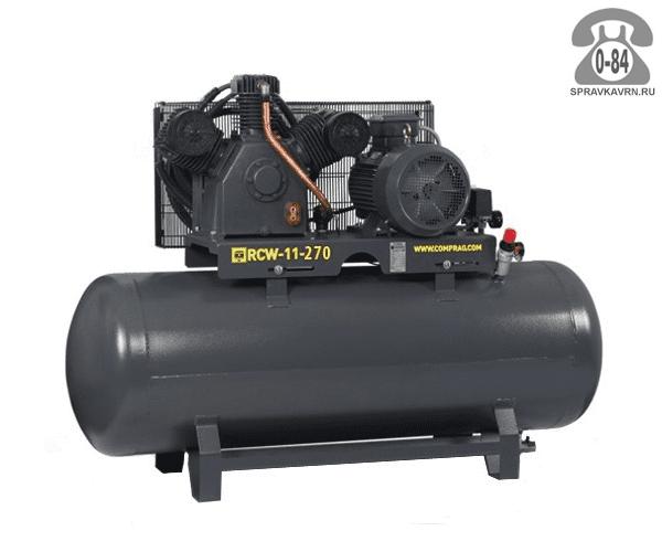 Компрессор Компраг (Comprag) RCW-11-270 11 кВт 10 бар 1700 л/мин 1953*650*1243