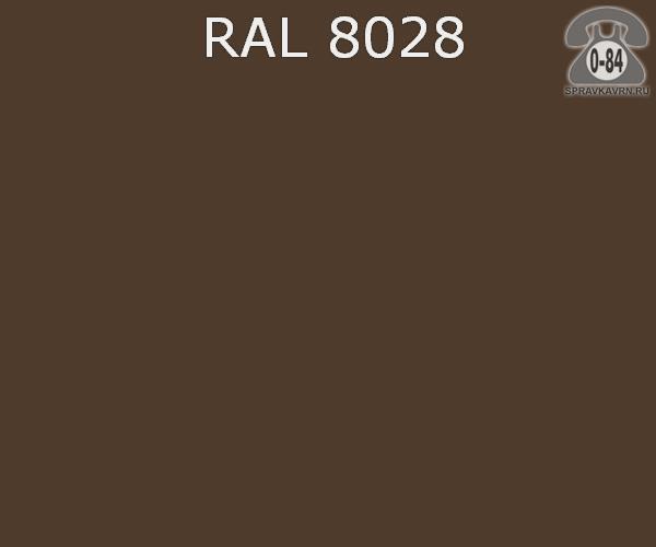 Краска порошковая ФэйХонг (FeiHong) полиэфирная терракотовый RAL 8028 Китай