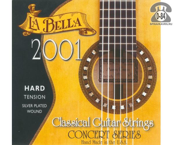 Струны для классической гитары Ла Белла (La Bella) 2001 натяжение hand (сильное)