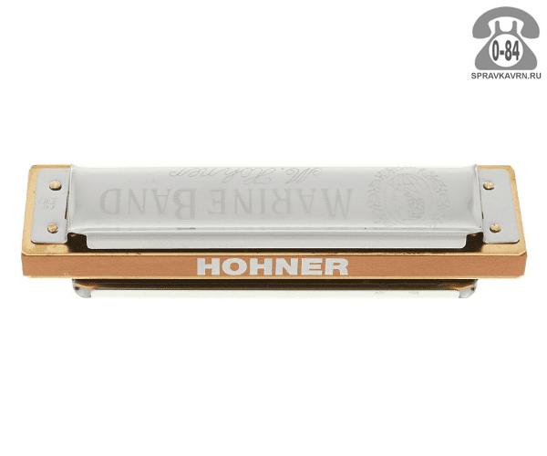 Гармоника губная Хонер (Hohner) Marine Band Classic