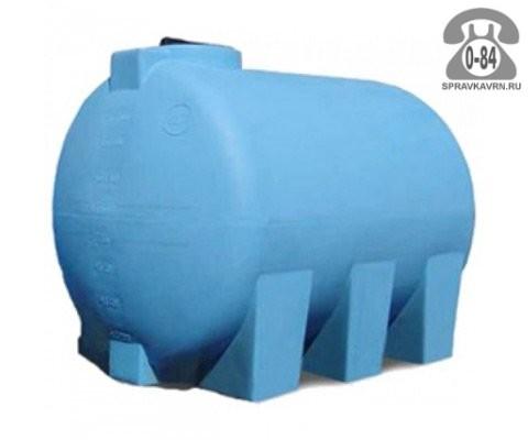 бак для воды пластиковый с поплавком 500 литров