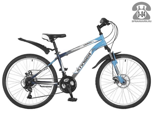 """Велосипед Стингер (Stinger) Caiman D 24 (2017), рама 14.5"""", синий размер рамы 14.5"""" синий"""
