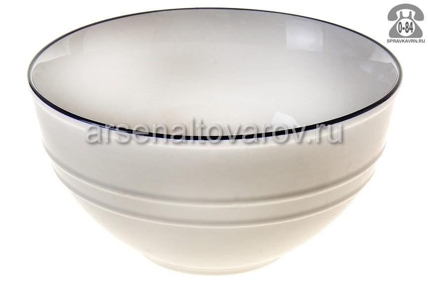 Салатник Династел (DinaStel) DIN153