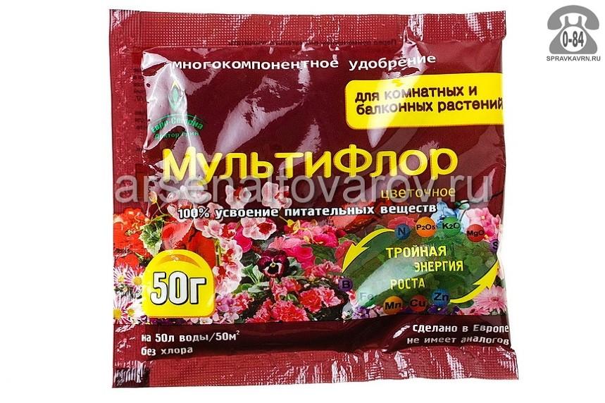удобрение для комнатных и балконных растений Мультифлор 50 г (Доктор Грин)