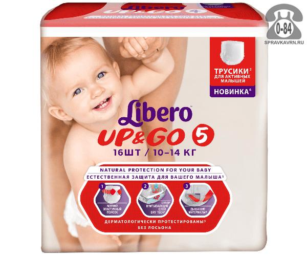 Подгузники для детей Либеро (Libero) Up & Go Maxi Plus (16) 10-14, 16шт.