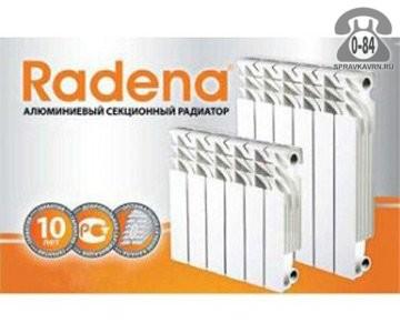 Радиатор отопления Радэна (Радена, Radena) 500 алюминиевый 7 секций