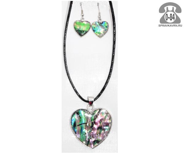 Комплект ювелирных украшений Сердце океана вставка халиотис
