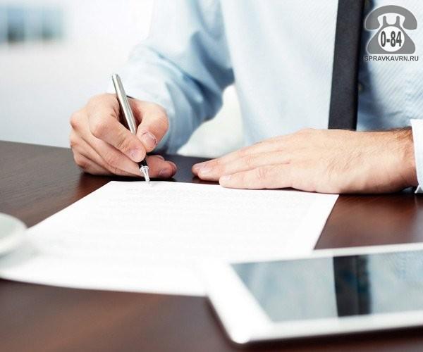 Юридические консультации лично при посещении офиса права индивидуальных предпринимателей физические лица