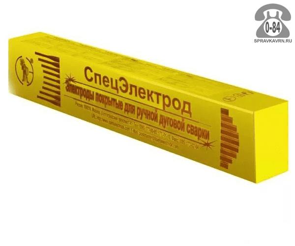 Сварочные электроды ОЗС-12 Россия 5мм 5кг