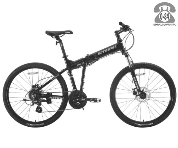 """Велосипед Старк (Stark) Cobra 26.2 D (2017) размер рамы 18"""" черный"""