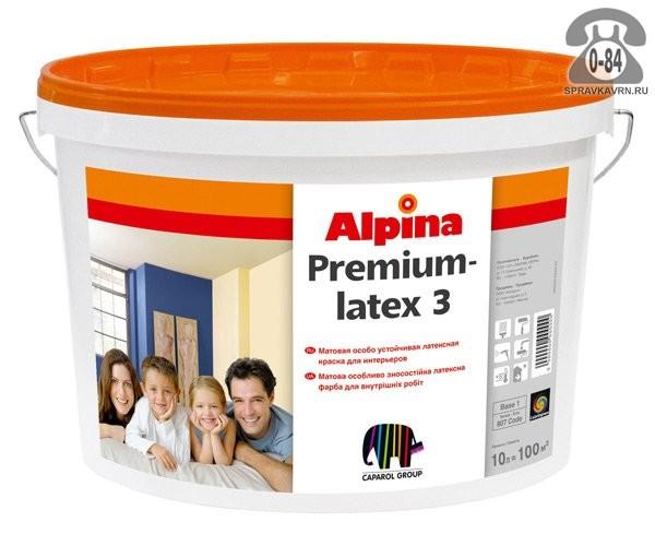 Краска, эмаль Альпина (Alpina) Renova