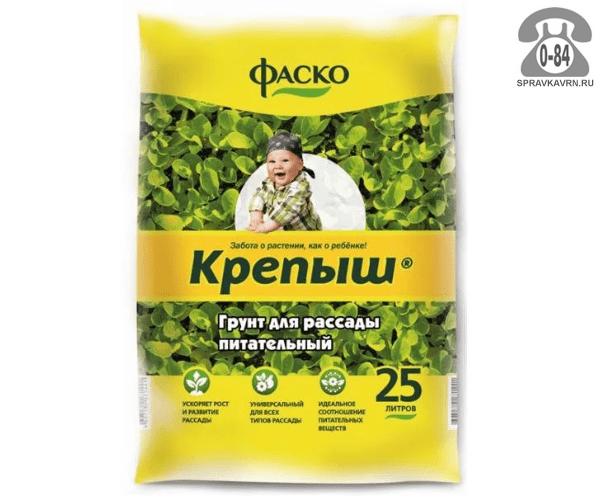 Грунт для рассады Фаско Крепыш, 25 л, для овощей, ягод и цветов, 25л