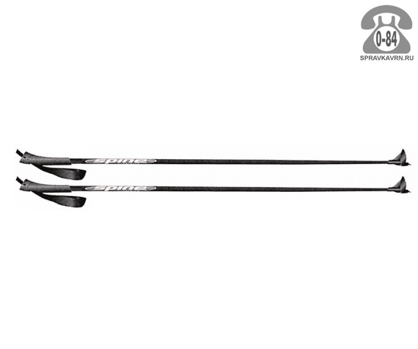 Палки лыжные Спайн (Spine) 125 см