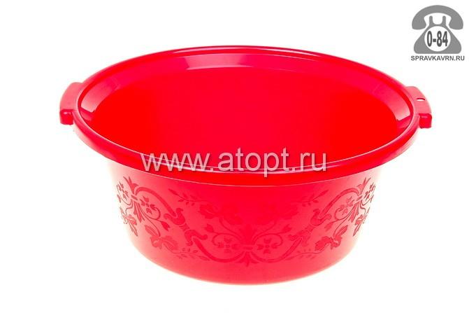 таз пластмассовый круглый 8 л с ручками (08008) красный (Пятигорск)