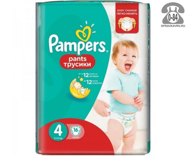 Подгузники для детей Памперс (Pampers) Pants 9-14 кг (16) 9-14, 16шт.