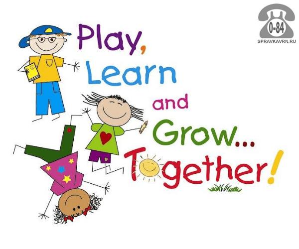 Английский язык для всех категорий для детей 7 лет 12 лет занятия в группах нет г. Воронеж нет обучение