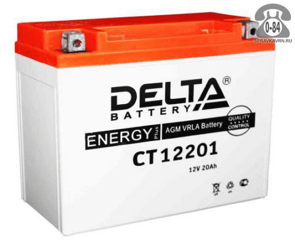Аккумулятор для транспортного средства Дельта (Delta) CT 12201 AGM полярность обратная, 175*87*155мм