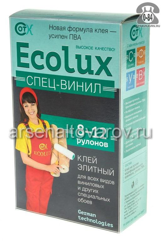 Клей готовый к применению Эколюкс Спец-Винил на 8-12 рулонов