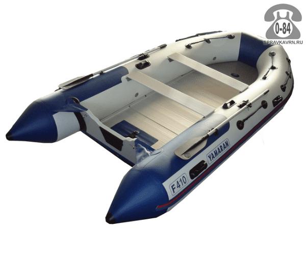 Лодка надувная Ямаран (Yamaran) Sport S410/F410