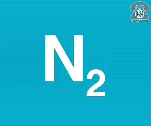 Газы в баллонах азот 40 л