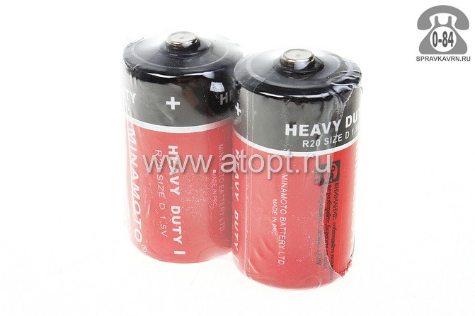 Батарейка Минамото (Minamoto) R20 1.5 В 2 шт. Китай