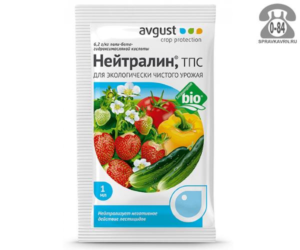 Стимулятор роста растений Август, компания, ЗАО (Avgust) Нейтралин 1 мл Россия