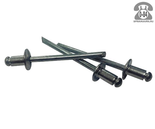 Заклёпка вытяжная алюминий + сталь 4 мм 10 мм