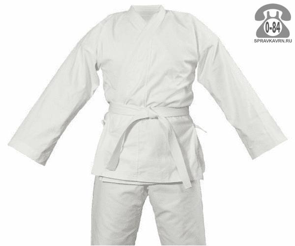 Кимоно спортивное К10 158-84