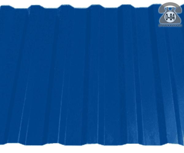 Профнастил С8 синий насыщенный  1200x0.5 мм полиэстер