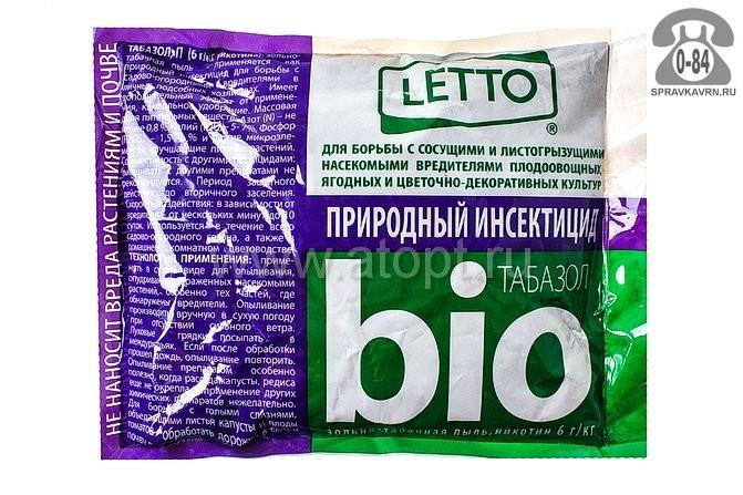 Пестициды Летто (Letto) Табазол