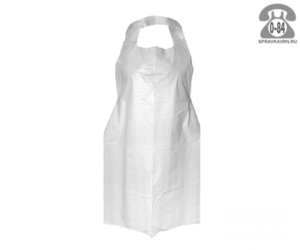 Фартук рабочий полиэтиленовый (ПЭ) влагостойкий женский белый без кармана