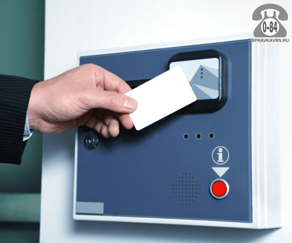 Система контроля и управления доступом цена